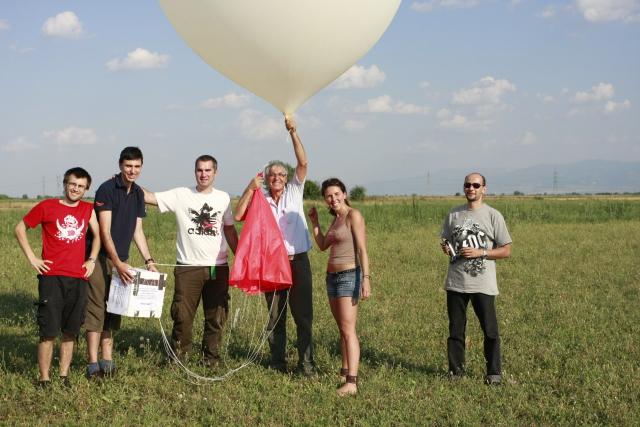 Балон с хелии